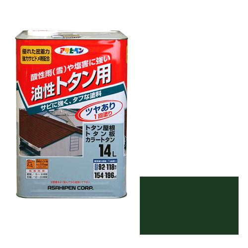 【あす楽対応】アサヒペントタン用14L緑