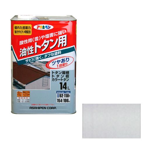 【あす楽対応】アサヒペントタン用14L銀