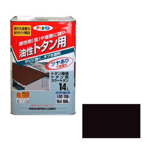 【あす楽対応・送料無料】アサヒペントタン用14L新茶