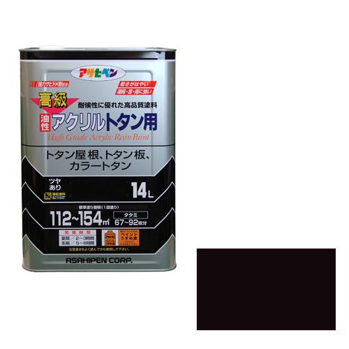【あす楽対応・送料無料】アサヒペン高級アクリルトタン用14L新茶