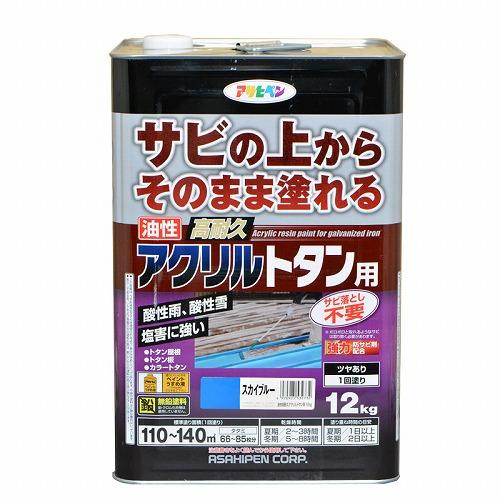 【あす楽対応】アサヒペン油性高耐久アクリルトタン用12KGスカイブルー【サビの上からそのまま塗れる】