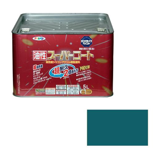 【あす楽対応】アサヒペン油性スーパーコート5Lオーシャンブルー