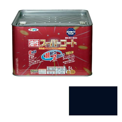 【あす楽対応】アサヒペン油性スーパーコート5Lアトランティックブルー
