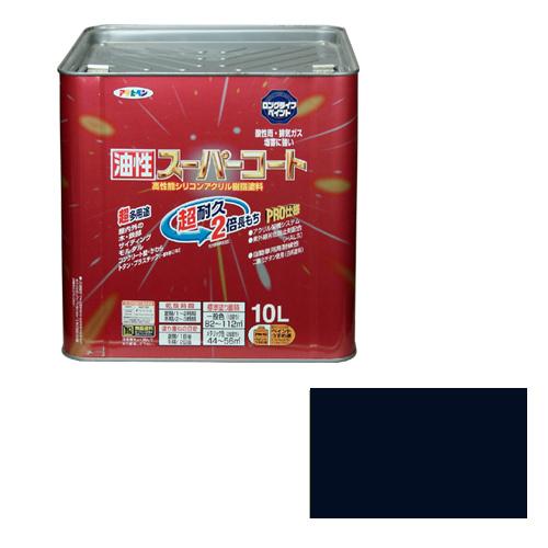 【あす楽対応】アサヒペン油性スーパーコート10Lアトランティックブルー
