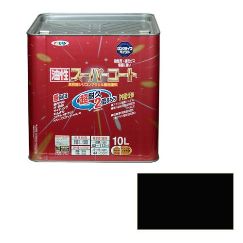 【あす楽対応・送料無料】アサヒペン油性スーパーコート10L黒