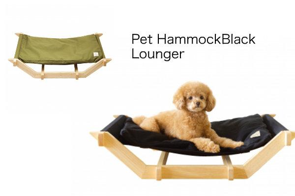 【送料無料】ペットのリラックスタイムに Barketek バーキテック ペットハンモック ラウンジャー [全2色]【犬/ベッド/リラックス/おしゃれ/猫】