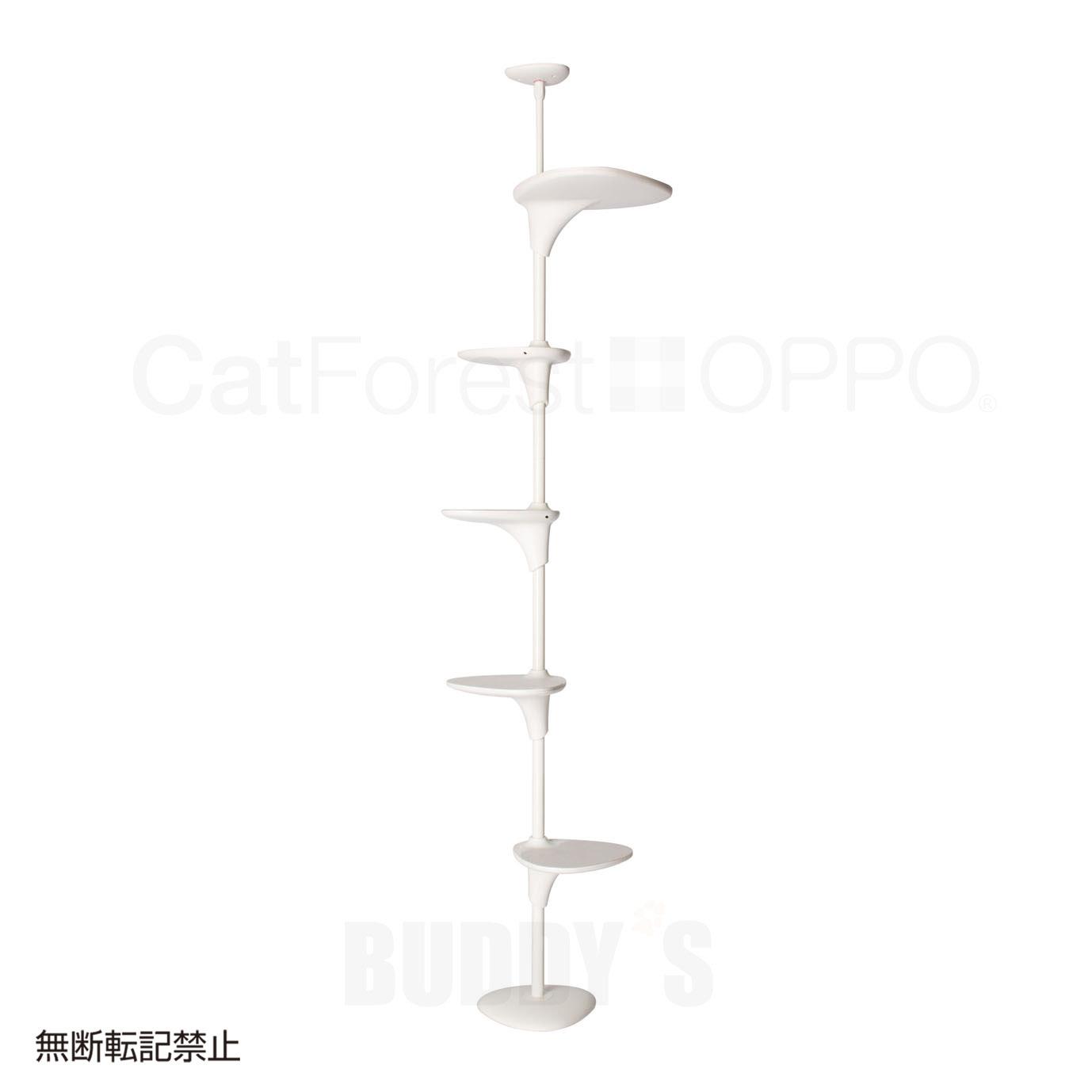 自由自在なキャットタワー♪ [正規品 OPPO(オッポ) CatForest (キャットフォレスト) ホワイト【猫 キャットタワー おしゃれ つっぱり】
