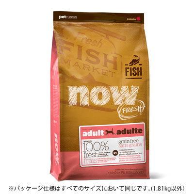 新鮮な食材 ナウフレッシュ グレインフリー フィッシュアダルト 11.34kg ドッグフード NOW FRESH Grain Free【犬/ドッグフード/】