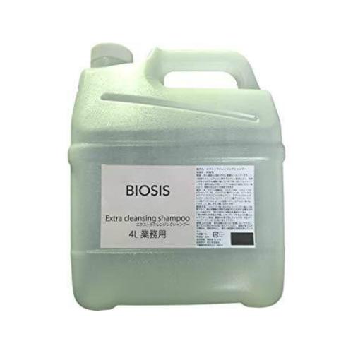 頑固な皮脂汚れに ビオシス エクストラクレンジングシャンプー 4L BIOSIS【犬/皮脂/クレンジング】