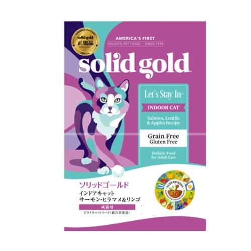毛玉ケアにおすすめ  ソリッドゴールド インドアキャット 500g キャットフード 正規品 【猫/キャットフード/】