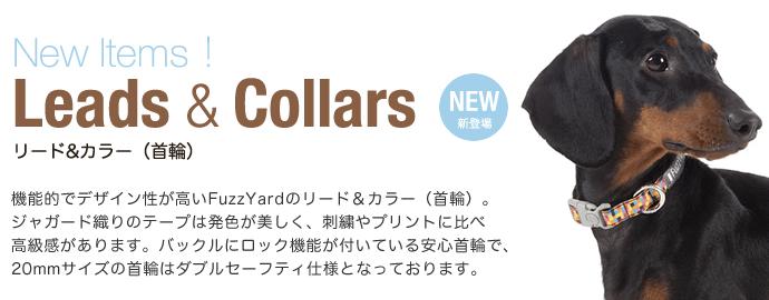 【メール便対応可】ネオプレン仕様 FuzzYard リード クラッシュ 15mm【犬/リード/おしゃれ】