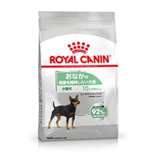 胃腸に負担のかかりやすい小型犬のためのドッグフード 正規品 ロイヤルカナン 入荷予定 ミニ ダイジェスティブ ブランド品 8kg お一人様5個まで おなかの健康を維持したい犬用 胃腸が敏感な小型犬用 ケア