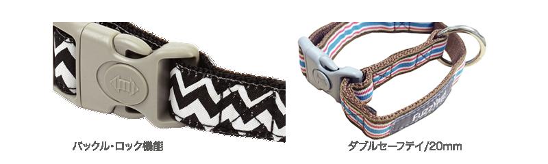 エントリーでポイントアップ【メール便対応可】ネオプレンを使用 FuzzYard カラー 首輪 RAD Sサイズ【犬/首輪/おしゃれ/丈夫】