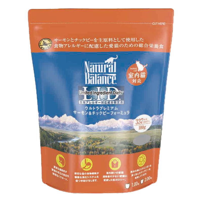 ナチュラルバランス ウルトラプレミアムサーモン&チックピーフォーミュラ キャットフード 1kg(2.2ポンド)【総合栄養食/キャットフード/アレルギー】