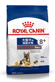【正規品】ロイヤルカナン マキシ エイジング 8+ 15kg[8歳以上の大型犬高齢犬用]【お一人様5個まで】