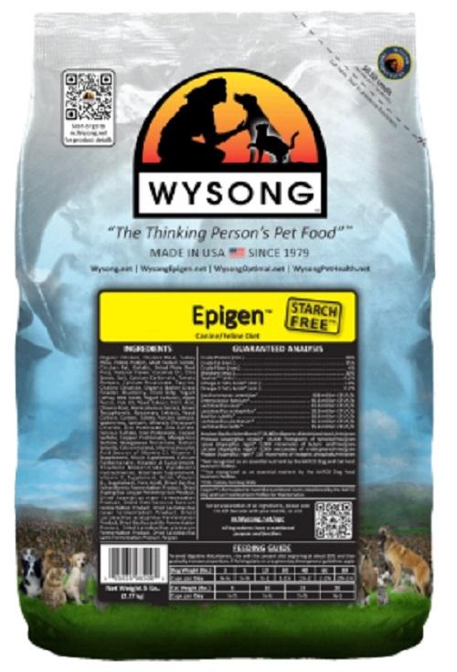 ワイソン エピゲン 9.08kg ドッグフード キャットフード Wysong Oirginal Diets【猫/犬/ナチュラル】