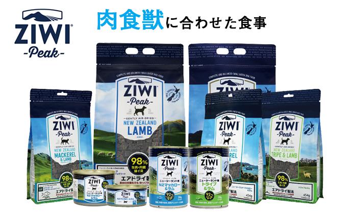 食いつき抜群 ジウィピーク キャット缶 ニュージーランドグラスフェッドビーフ 185g ZiwiPeak【食いつき/キャットフード/自然食】