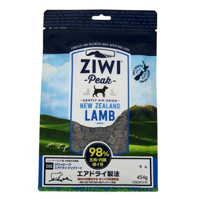 98%の原材料をそのまま乾燥させた食べやすいしエアドライフード 食いつき抜群 ジウィピーク エアドライ ドッグフード 2.5kg ラム ZiwiPeak 自然食 食いつき 内祝い 売れ筋