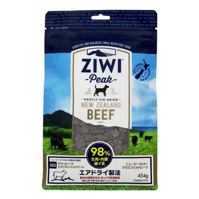 98%の原材料をそのまま乾燥させた食べやすいしエアドライフード 食いつき抜群 ジウィピーク エアドライ ドッグフード ニュージーランド 割引も実施中 食いつき 自然食 グラスフェッドビーフ ZiwiPeak 優先配送 2.5kg