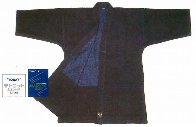 剣道衣 正藍染ドライマックス紺 4.5号 剣道着/防具/竹刀/小手なら武道園