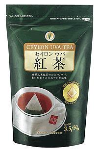 茶葉がしっかり開く、三角ティーバッグです! 【三角ティーバッグ】ウバ紅茶三角バッグ 3.5g×50P【カフェ工房】