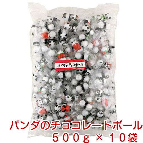 パンダのチョコレートボール 10袋+おまけ1袋 合計11袋セット チョコレート 【SW】