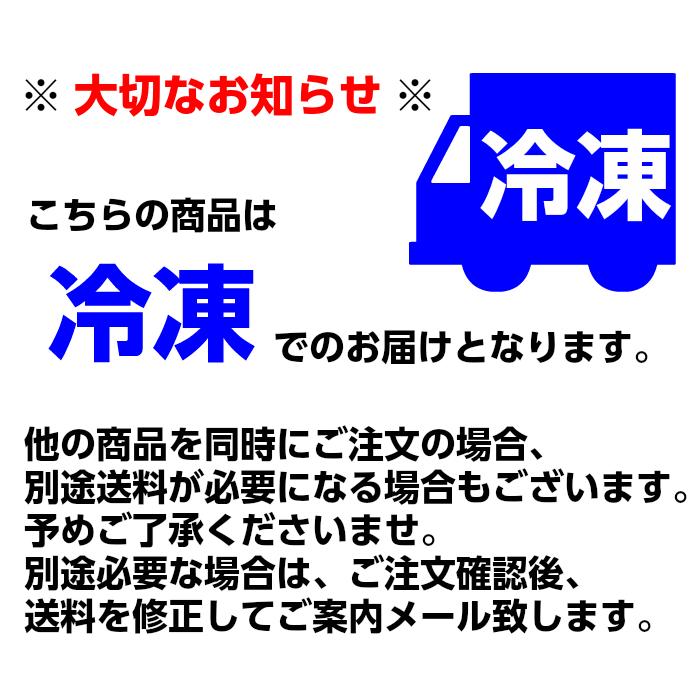 (お値引販売) 大人気 (コミフ) 誕生日ケーキ ワンちゃん用 犬用 ワンちゃん用 コミフ ロールケーキ マロン ペットケーキ (賞味期限2019.4.1)