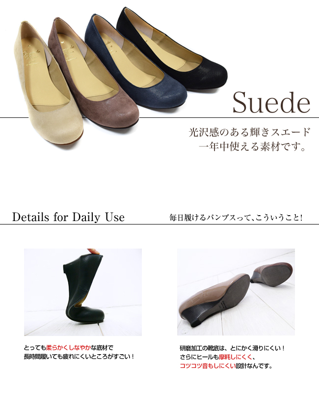 2013 AW ★ new colors and 12 colors to choose from! Shark or shark pumps! also I lump ★ round toe wedge sole pumps Kobe shoes manufacturer direct! Women's shoe store (25.0, 25.5)
