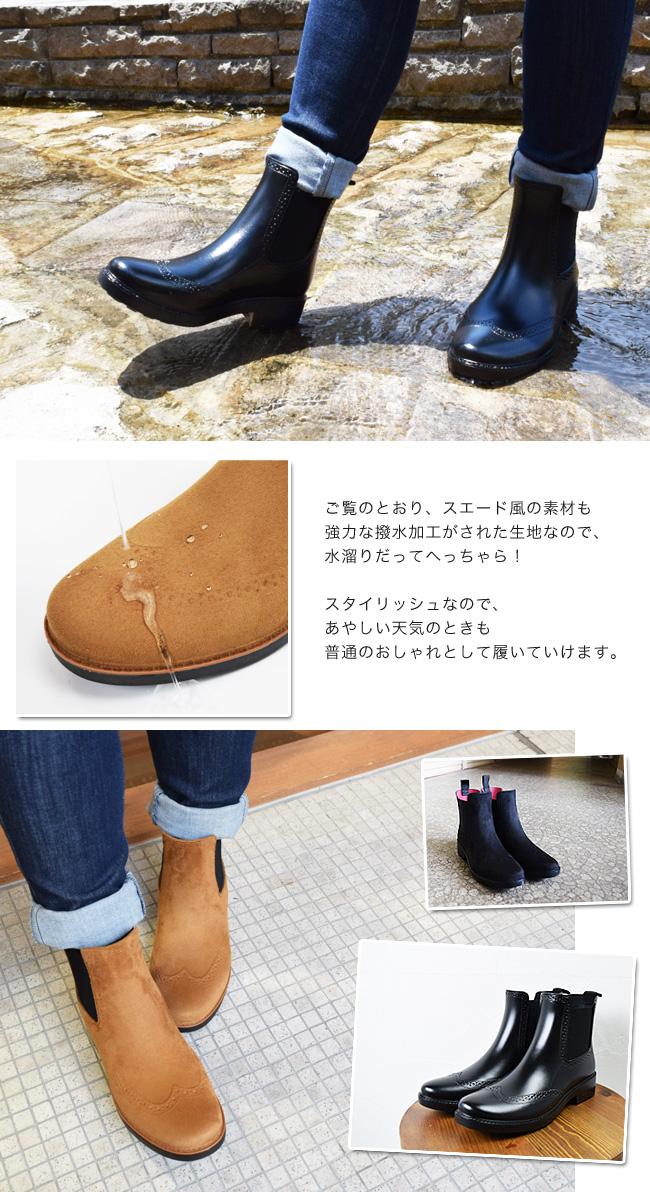 像真货的长筒靴那样的雷恩长筒靴(雨鞋)[FOO-MY-J1002][雷恩长筒靴](25.0)