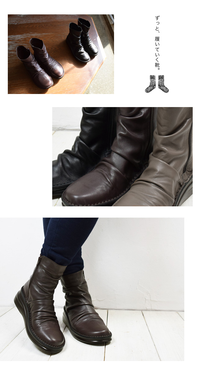 Very easy to wear! From XXX and want to wear good boots comfortable shoes and comfort shoes even please! [FOO-SP-8209] [fs04gm]