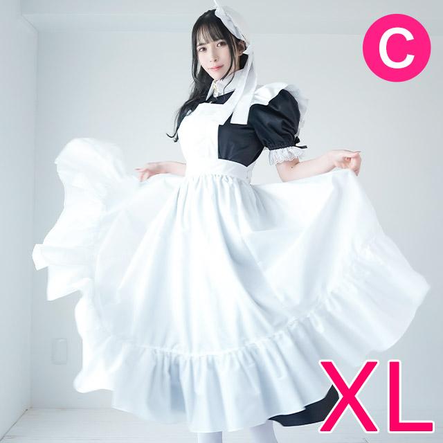 メイド服/コスプレ★【送料無料】ふりふりロングエプロン(XLサイズ)