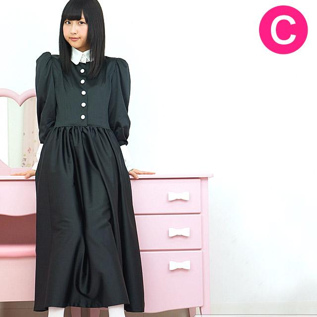 ブラックキャルティエメイド服【送料無料】コスプレ/大きいサイズ/ロング丈/クラシカル