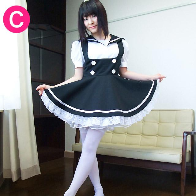 【送料無料】妹系のメイド服♪セーラーテイストのメイド服に新色が登場♪チェリッシュメイド服(ブラック)【大きいサイズXLあり】