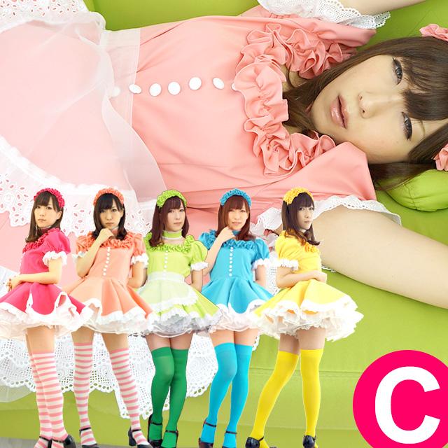 キャンディベルフィーユメイド服(7色)【キャンディフルーツのオリジナルメイド服】【送料無料】【大きいサイズあり】