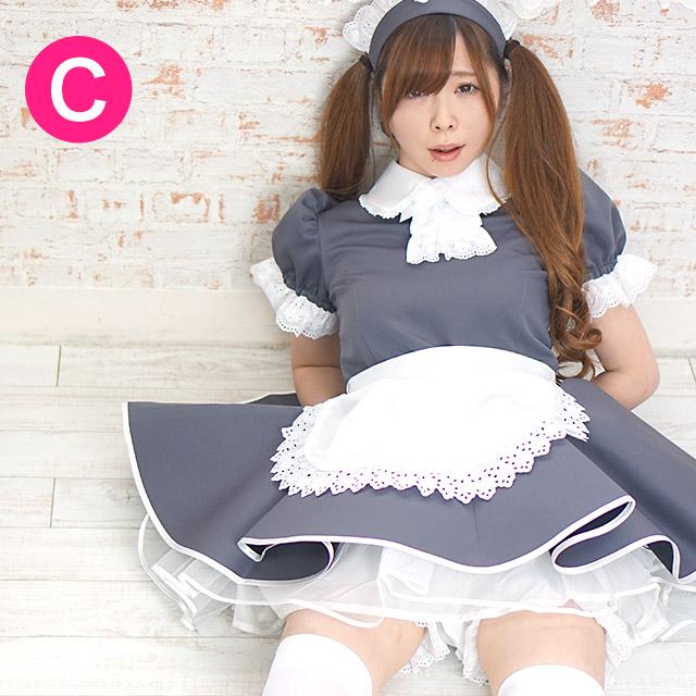 ミルクメイド服(グレー×ホワイト)【キャンディフルーツのオリジナルメイド服】【送料無料】【大きいサイズあり】