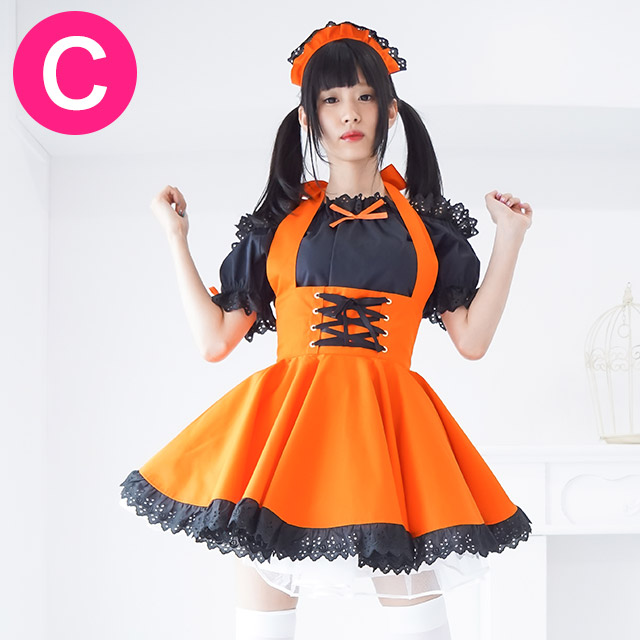 【送料無料】数量限定♪ラフィーネメイド服(ハロウィンオレンジ)