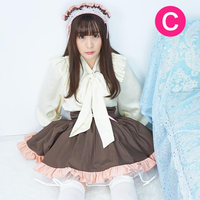 フロマージュメイド服【送料無料】シフォン素材の優しさ溢れるメイド服