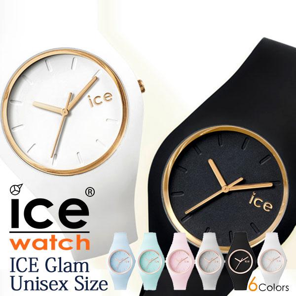 アイスウォッチ 時計 [ICEWATCH 腕時計] アイス ウォッチ [ice watch 腕時計]アイス 腕時計 グラム パステル Glam Pastel Unisex [シリコン ラバー ベルト ケース 43mm][メンズ レディース ][かわいい 時計 ブランド]
