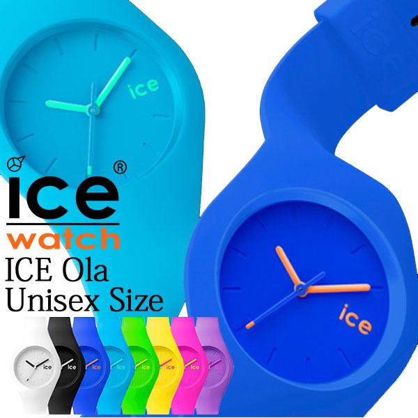 アイスウォッチ 時計 [ICEWATCH 腕時計] アイス ウォッチ [ice watch 腕時計]アイス 腕時計 [ice] アイス腕時計 ice腕時計 オラ Ola Unisex ICENYWUS [シリコン ラバー ベルト 防水 ケース 43mm][メンズ レディース ]
