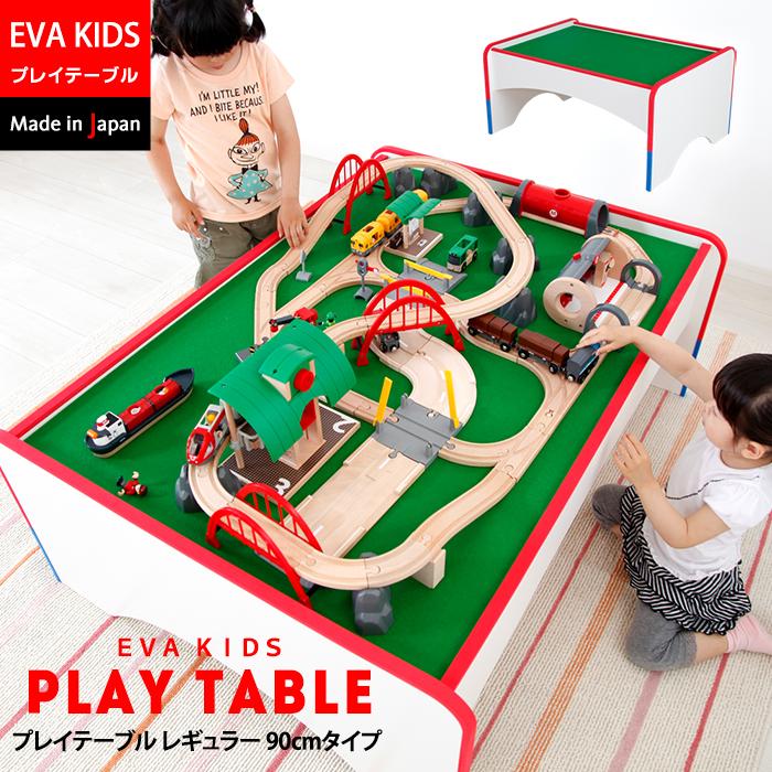 カラコロオリジナル EVAキッズ カラフルでキュートな プレイテーブル レギュラー 94cm×71cm キッズコーナー 遊び場 たのしい 子供部屋 低ホル 子供 木製 子ども キッズ 出産祝い 人気 保育園 幼稚園 男の子 女の子