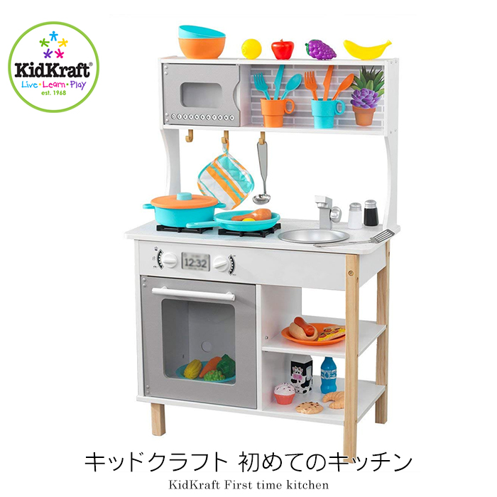 【すぐに遊べるおもちゃ39点付き】KidKraft キッドクラフト 初めてのキッチン <代引不可> 木製 おもちゃ おままごと ままごとセット おもちゃセット 知育玩具 男の子 女の子 ごっこ遊び 家事 女の子