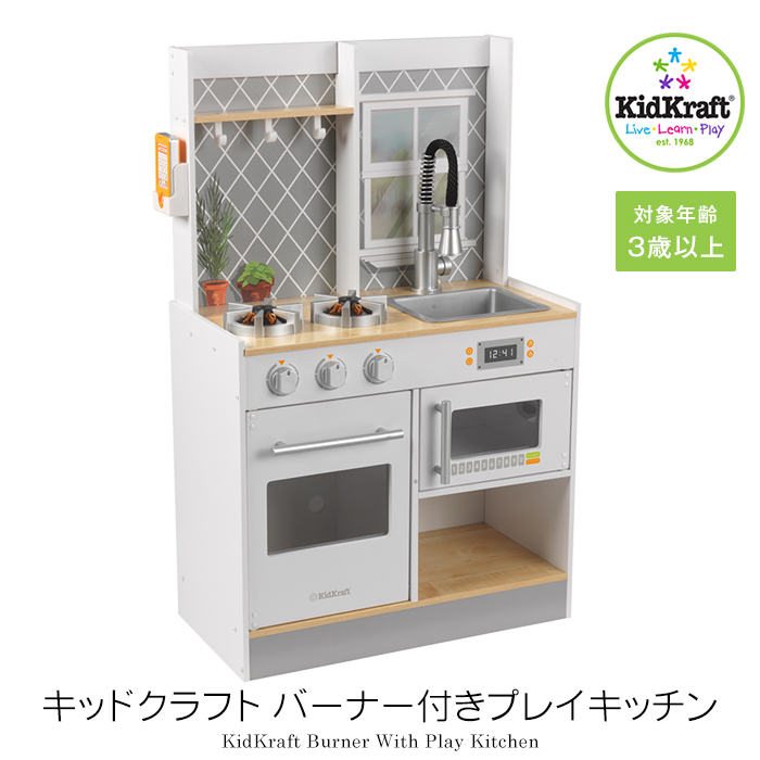 With smartphone of the light lighting toy with the play kitchen playing  house eating house さんごっこままごと set wooden ごっこ play toy kitchen sound with the  ...