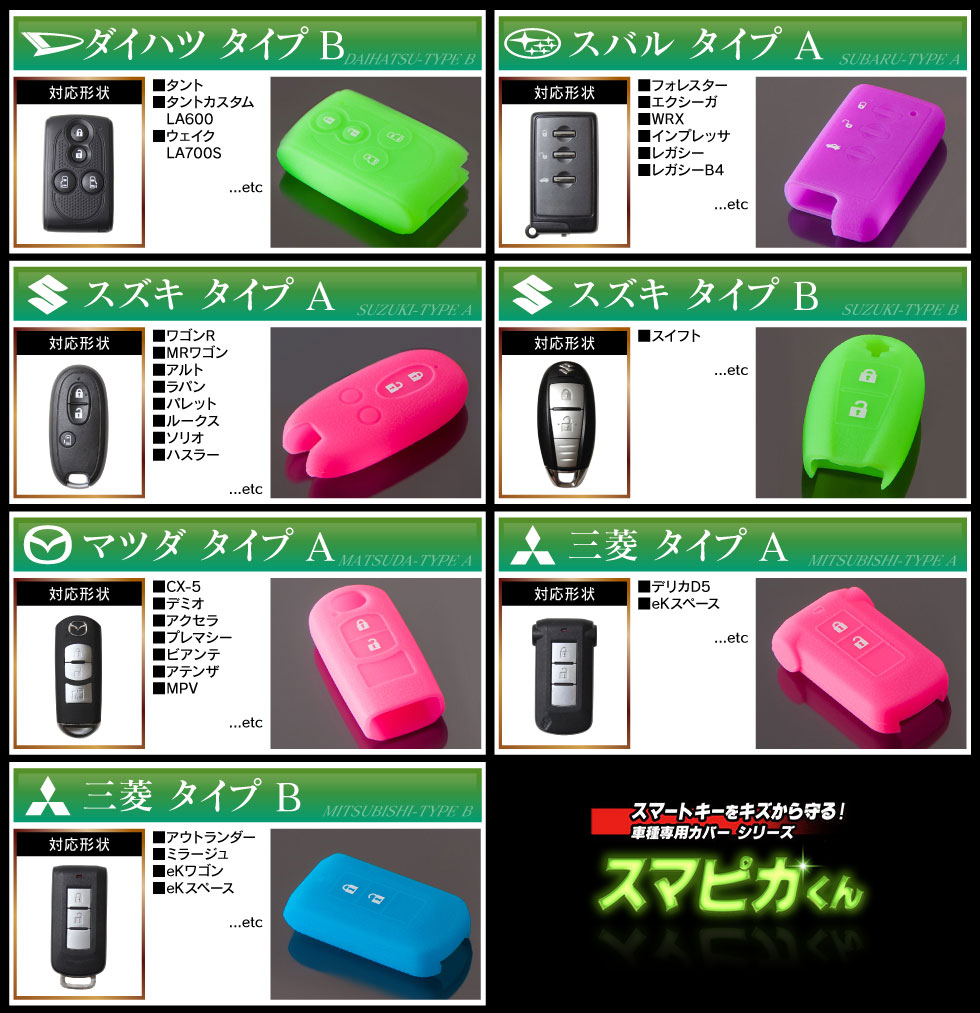 Suzuki smart key case spacia custom wagon R MH23S MH34S stin gray palette Lapin MR wagon Alto Luke's hustler Solio K4 Silicon case