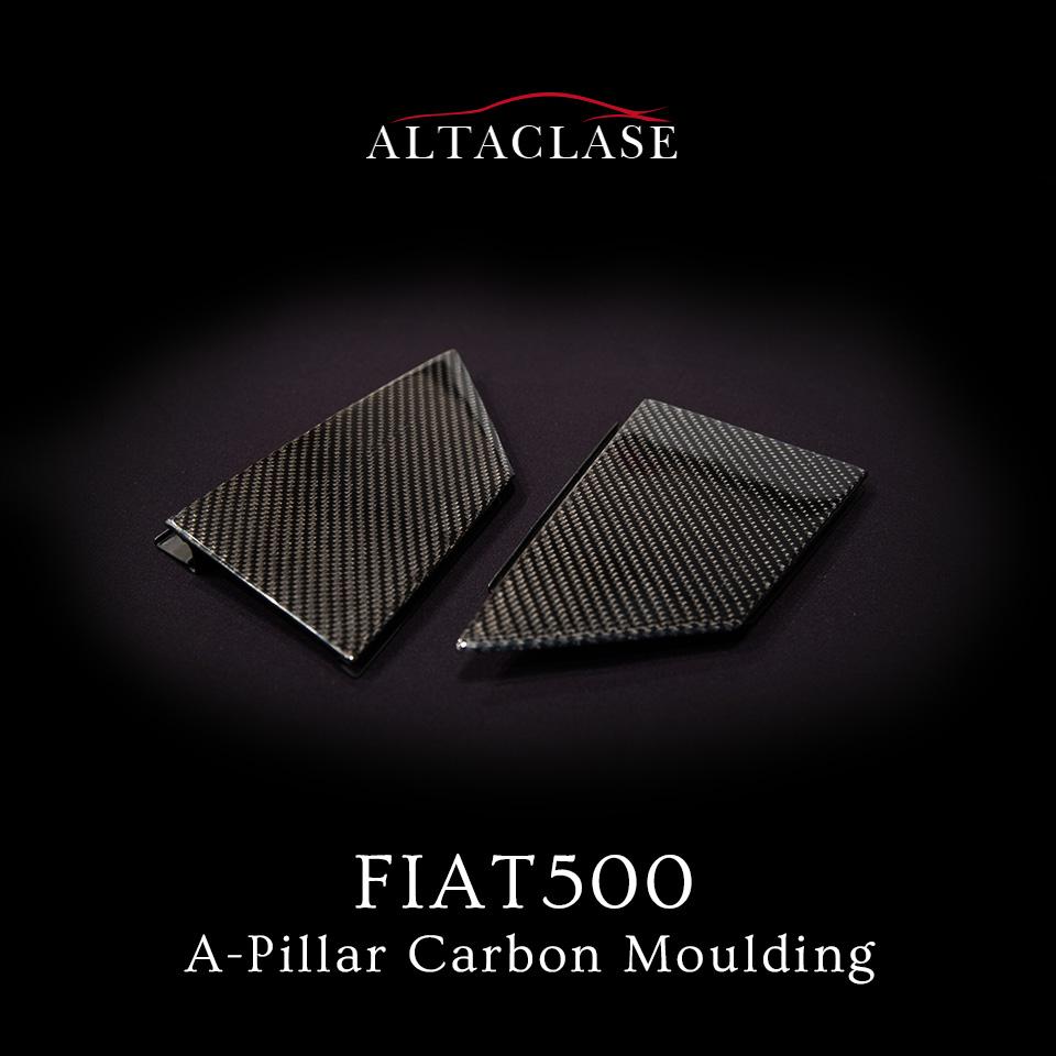 FIAT500 カーボン Aピラー モールディング2 ALTACLASE(アルタクラス)
