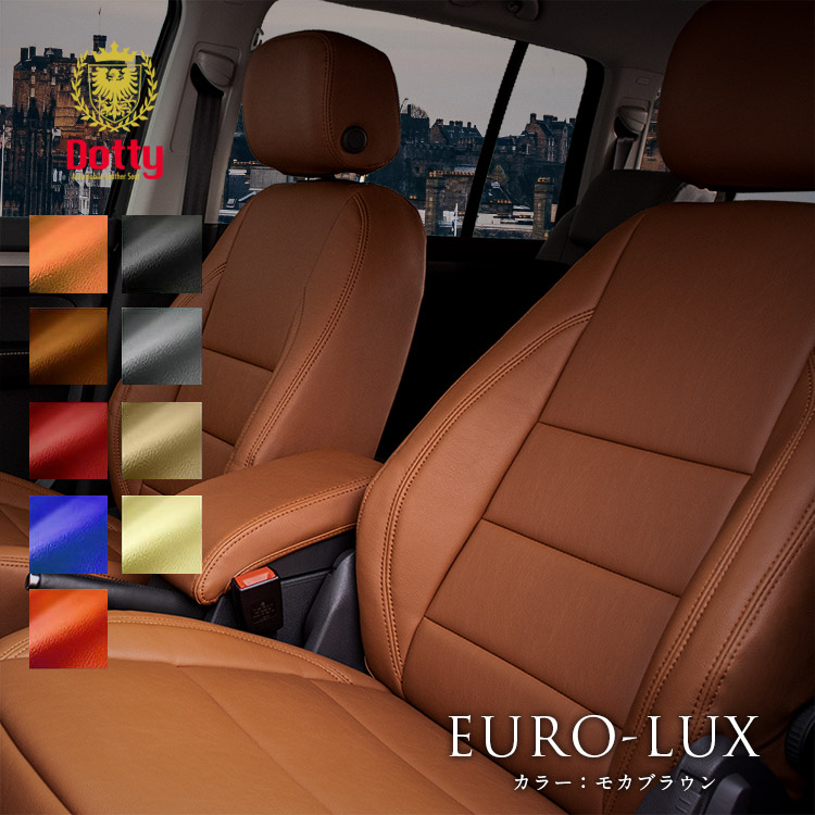 純正シートの形状を活かした無駄の無いシンプルデザイン 新色 BMW 5シリーズ シートカバー 全席セット Dotty EURO-LUX ダティ ユーロ-ラックス 内装パーツ 車用品 車 ペット SS-PVCレザー 大決算セール 防水 カー用品 レジャー ファミリー