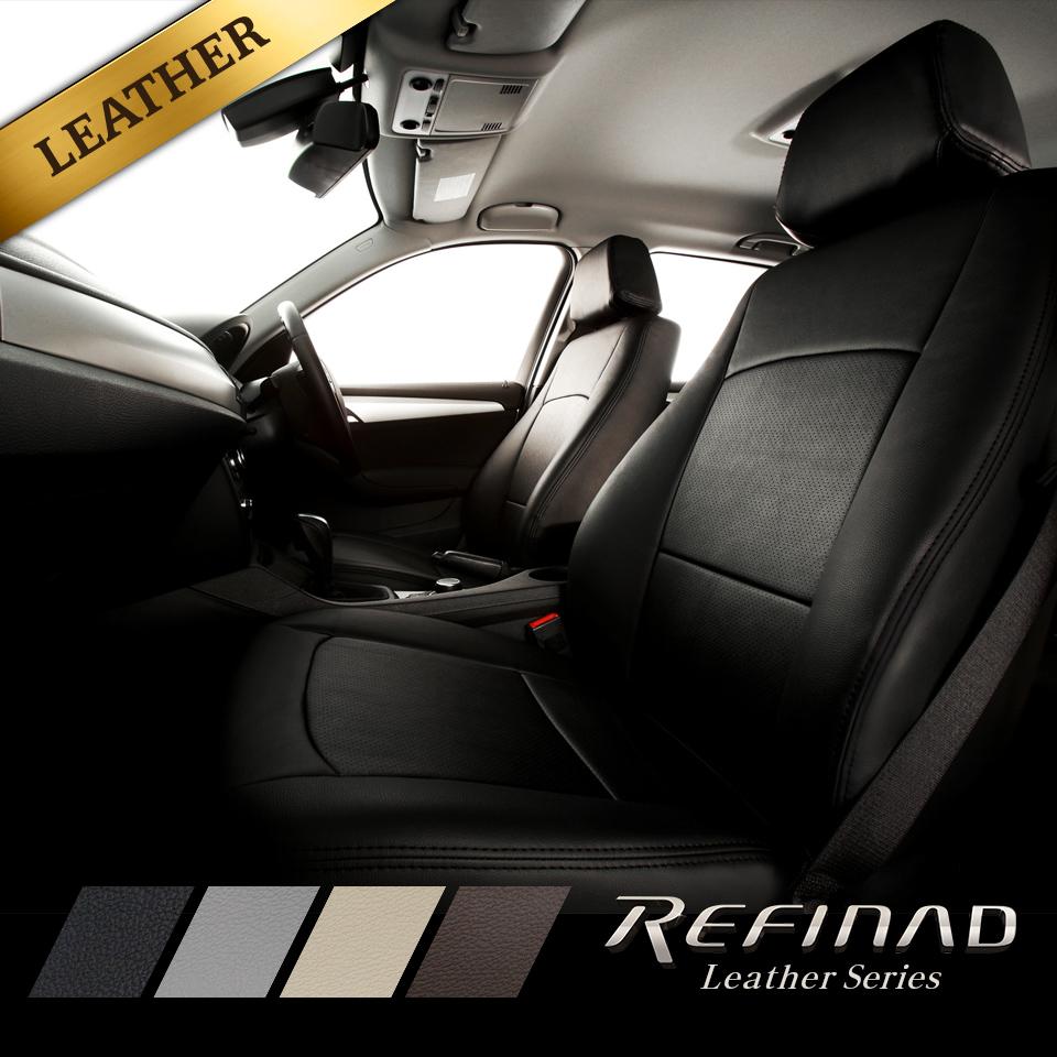 CR-V シートカバー パンチングレザー [Refinad レフィナード Leather Series] 車 車用品 カー用品 内装パーツ カーシート 釣り ペット 防水