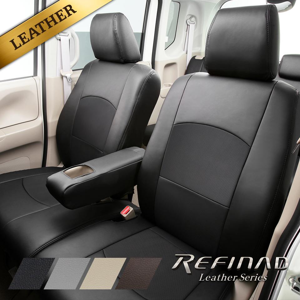 18%OFF リサイクルレザーを使用したシートカバー ミラ シートカバー 全席セット Refinad Leather Series レフィナード 内装パーツ 大規模セール 期間限定お試し価格 車 パンチングレザー カー用品 レザーシートカバー レザーシリーズ 快適性 車用品 通気性を得たスタイリッシュデザイン