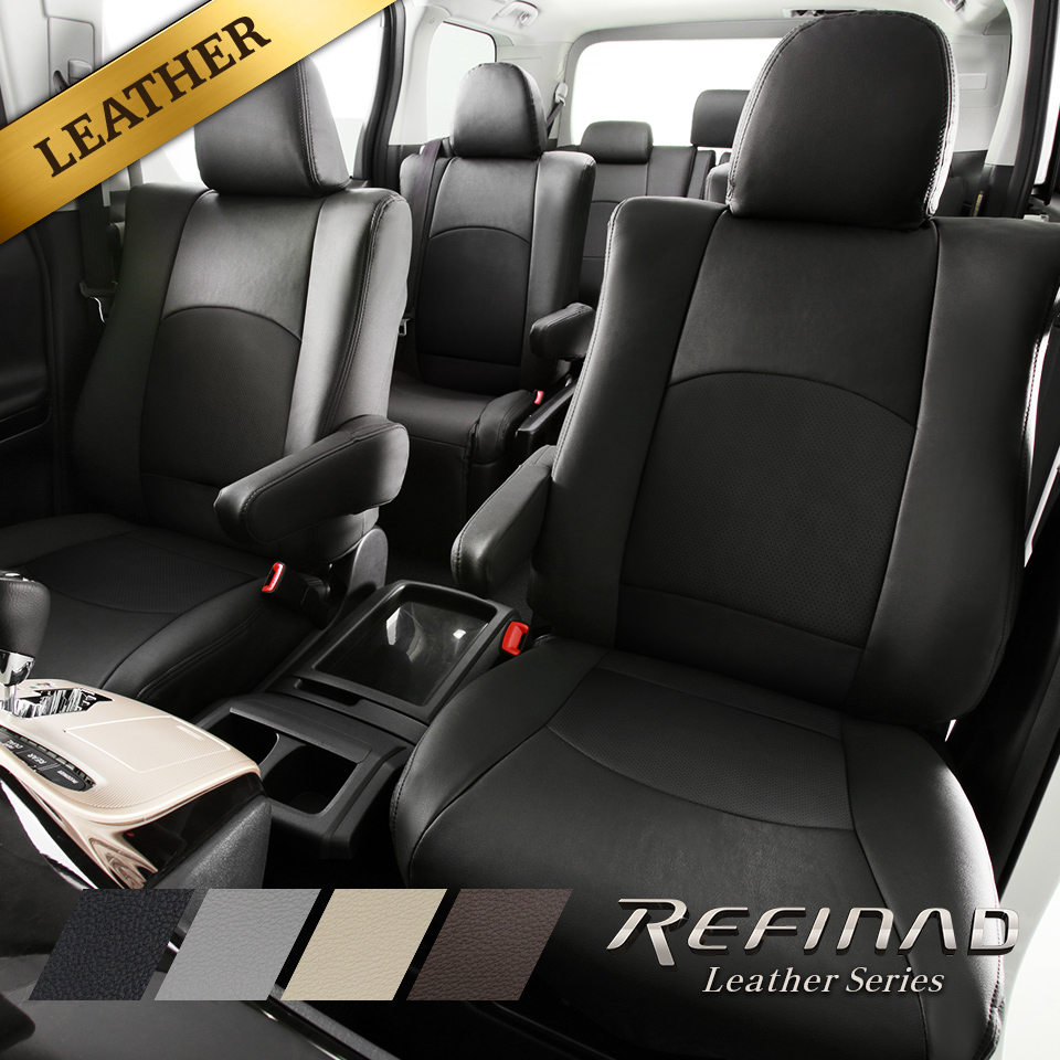 ヴェルファイア シートカバー パンチングレザー [Refinad レフィナード Leather Series] 車 車用品 カー用品 内装パーツ カーシート 釣り ペット 防水