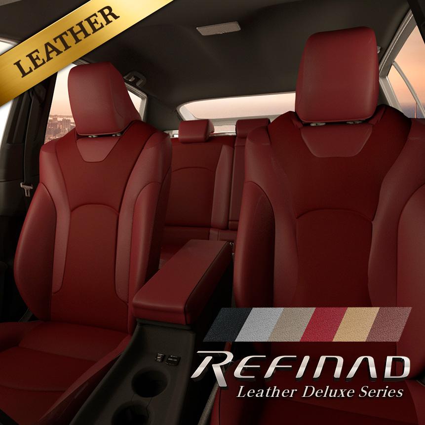 レザーデラックス 釣り [Refinad レフィナード Leather Deluxe Series] ペット カーシート 内装パーツ シートカバー 防水 アルファード 車 カー用品 車用品