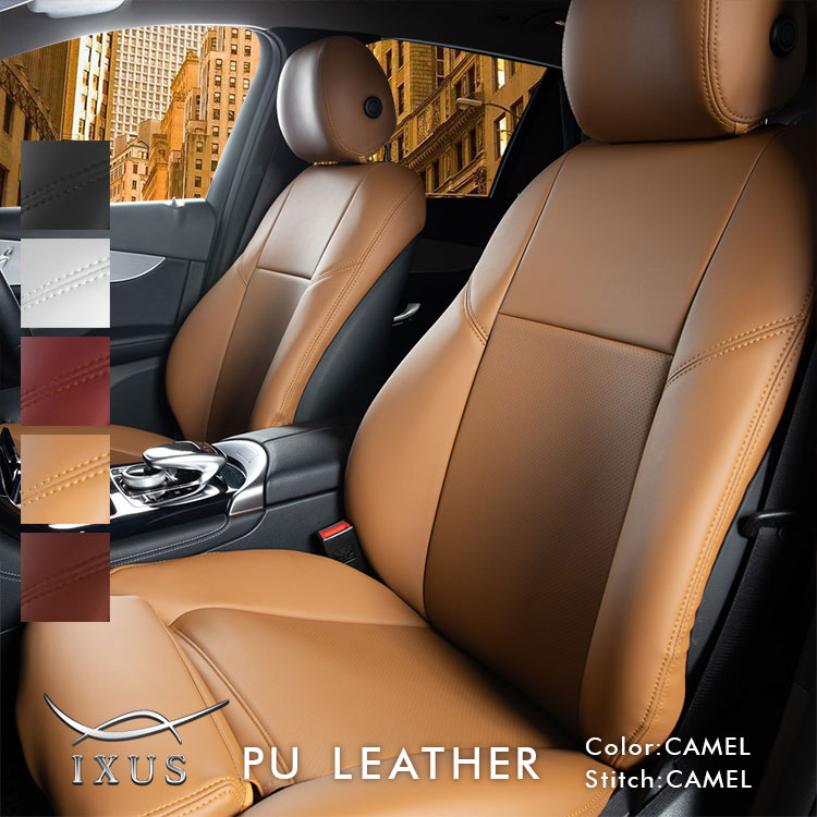 直営店 高いフィッティング性能を誇る新世代のシートカバー MAZDA3 セダン シートカバー 全席セットIXUS PUレザー イクサス 通気性を備えたシンプルなデザイン 車 カー用品 内装パーツ カーシート 車用品 流行